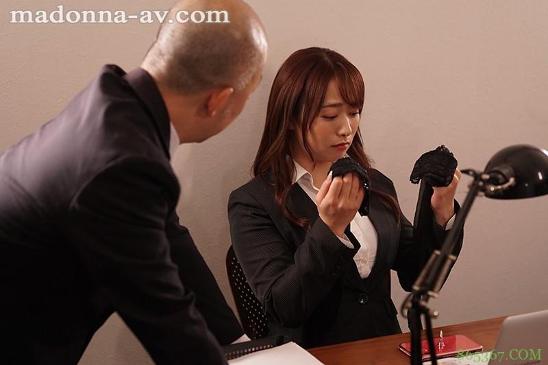 PFES-006 :在办公室侵犯下属妻子【白石茉莉奈】时对神秘地带爱抚有加…