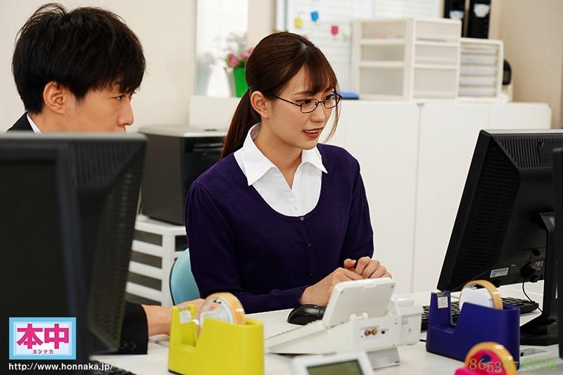 HND-926:新同事竟是美谷朱里,和她告白成功从晚做到早!