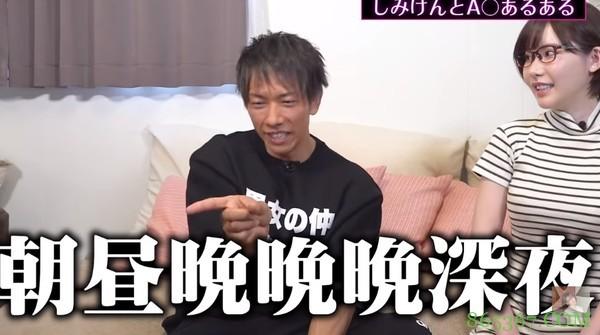 "AV帝王清水健自爆片场秘辛!最高一天11发""超多人看着屁股""糗爆"