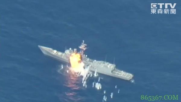 美军退役军舰当靶船 台湾买的同型舰大呼难堪