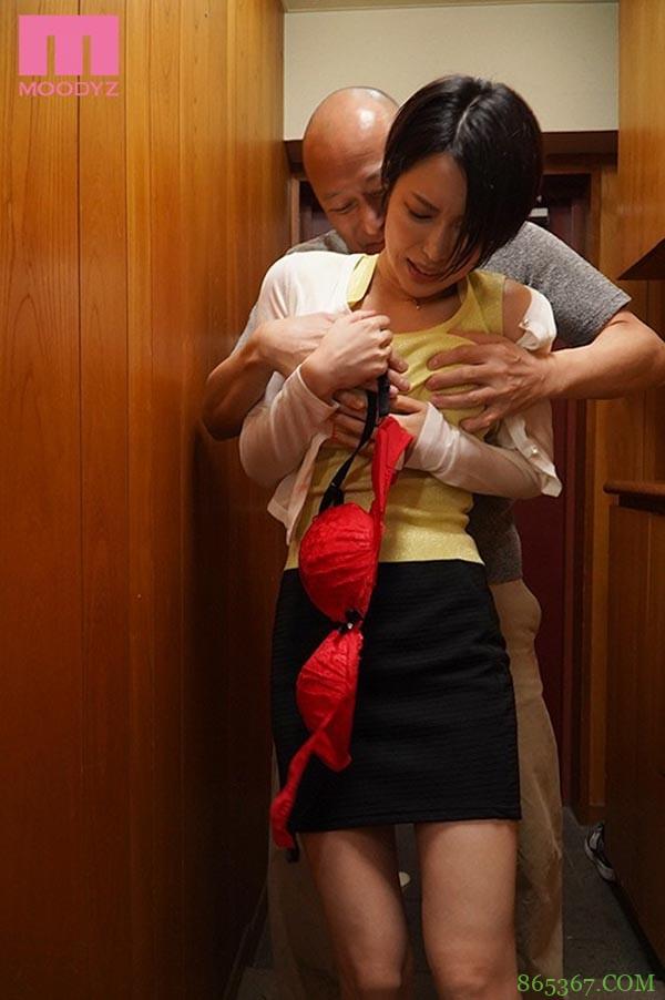 MIAA-321 :熟女人妻君岛みお被邻居大叔玩弄一整天!