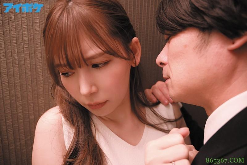 "IPX-695:""明里つむぎ(明里䌷)""销魂的口技让前男友称赞不绝!"