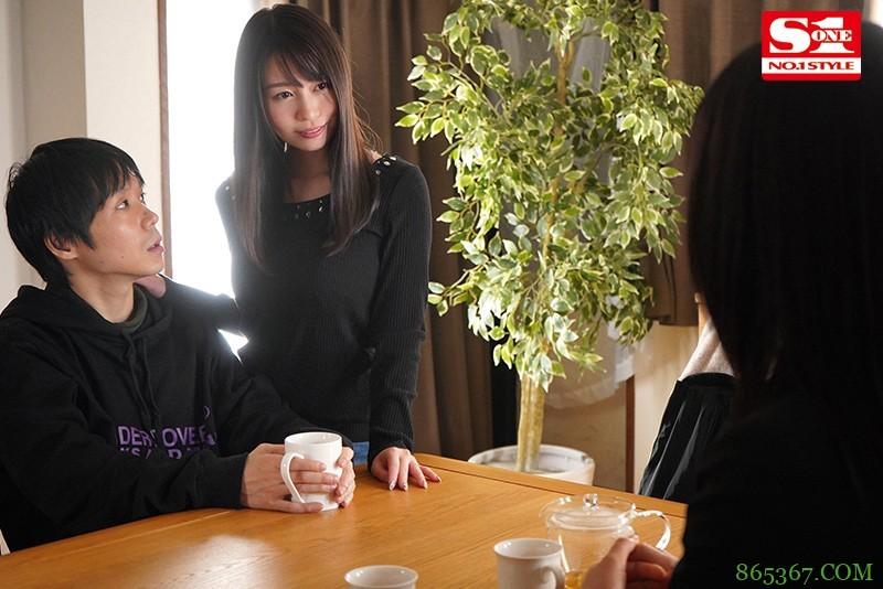 "SSIS-118:与女友的大奶闺蜜""梦乃あいか(梦乃爱华) ""尽情缠绵!"