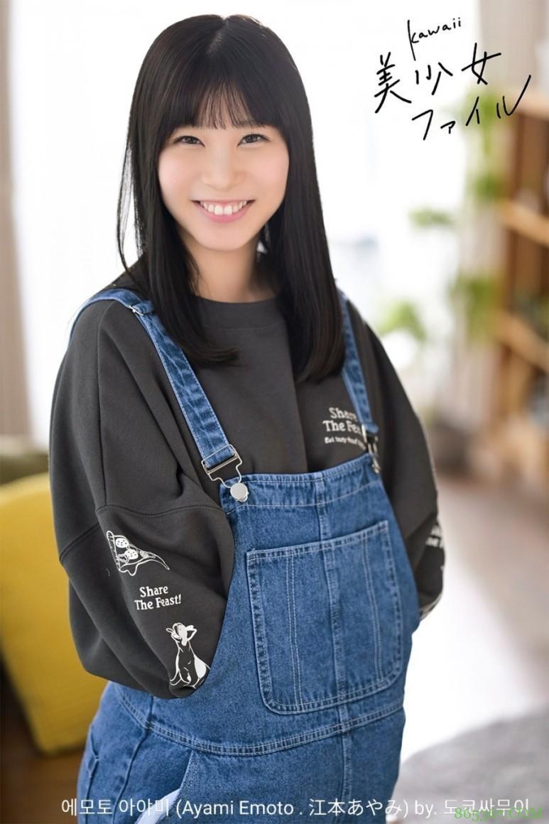 江本野CAWD-199 美少女蜕变成暗黑战斗小姐姐