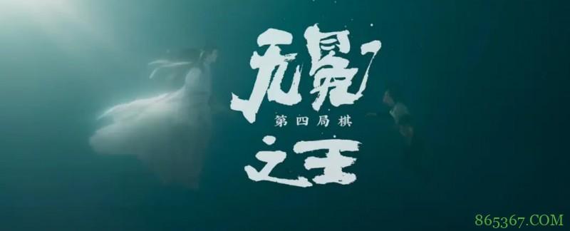 """真人版《棋魂》 小众冷门动漫逆袭""""神作"""""""