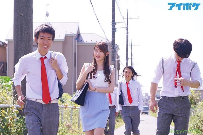相泽南IPX-494 美女老师为男生送上毕业大礼