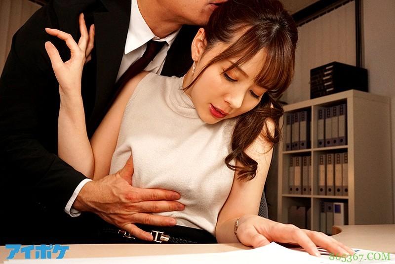 岬奈奈美IPX-506 美乳上司指导下属动作技巧