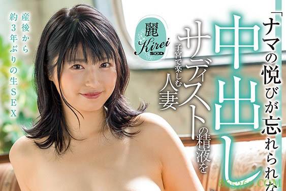 KIRE-023 :性慾过盛的人妻「田原凛花」被强制口交中出し解禁!