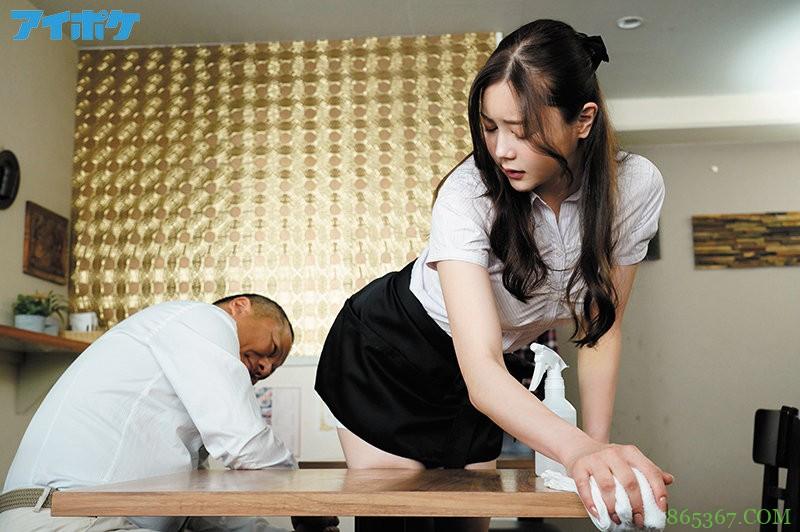 白峰ミウ(白峰美羽)ipx-736:打工妹裙子长度越短薪水越高。